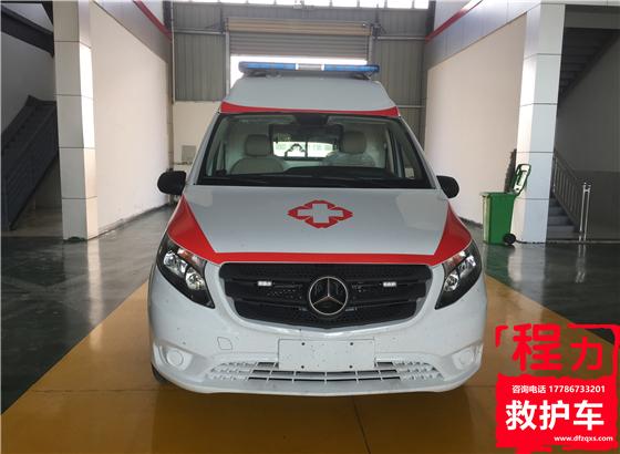 福建奔驰新威霆监护型救护车