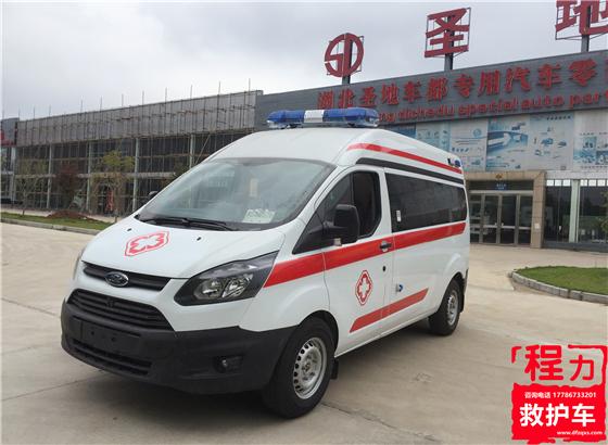 福特新全顺V362救护车普通警灯(汽油版)