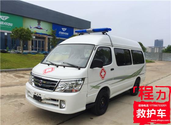 金杯大海狮4RB2短轴豪华版救护车