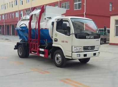程力威牌CLW5070TCAE5型餐厨垃圾车