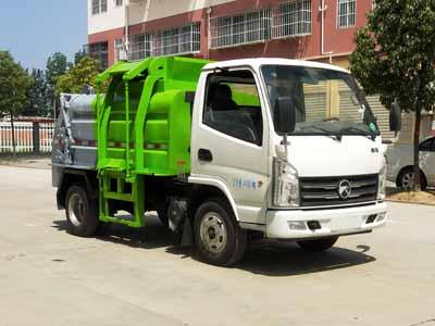 程力威牌CLW5040TCAK5型餐厨垃圾车