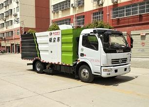 程力威牌CLW5080TXCE5型吸尘车
