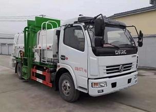 程力威牌CLW5085TCAE5型餐厨垃圾车